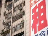 报告称未来中国一线城市租房人群占比或超40%