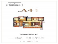 8#A4户型-93㎡