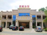 【家的模样】福清水南,火车站片区9月在售楼盘工程进度月报