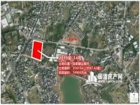 【楼市快讯】福清龙田镇一新楼盘公示备案名,总投资约5.9亿元!