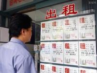 正规房屋租赁合同法律效力是什么 规定有哪些?
