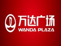 万达宣布对万达广场商户免租一个月,免租总额近40亿元