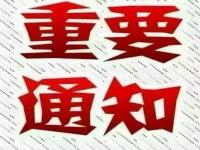@福清人,疫情期间用水问题这样解决
