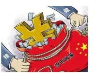 央行:下半年货币政策要更加灵活适度、精准导向