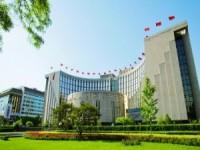 央行报告:结构性货币政策取得行之有效成果