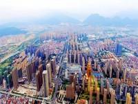 【房哥奇谈】全年计划出让130万平方米住宅商服用地!福清下半年土地市场将会...|030期
