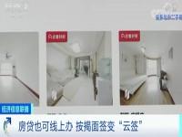 【最新政策】福清购房者注意了!房贷有大变化!