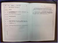 【最新政策】福州不动产登记大提速!一二手房转移登记24小时办结!