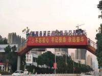【注意】福清清昌大道上的这座天桥,暂时停用!