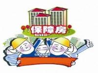 国家发改委:加快新型基建支持保障性租赁住房