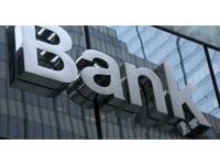 5家银行涉房贷款占比超标 房地产贷款监管未来加码