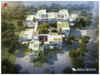 【热点关注】福清市直幼儿园新园效果图曝光!这也太好看了吧!