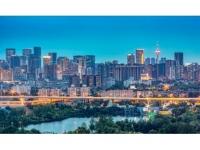 中国20城今年首批集中供地成交总金额超9000亿元