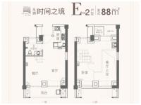 E-2户型丨复式-88㎡