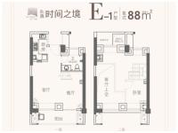 E-1户型丨复式-88㎡